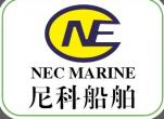 船舶供应业务助理