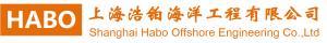 上海浩铂海洋工程有限公司