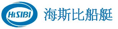 深圳市海斯比船艇科技股份有限公司