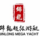 辽宁锦龙超级游艇制造有限公司