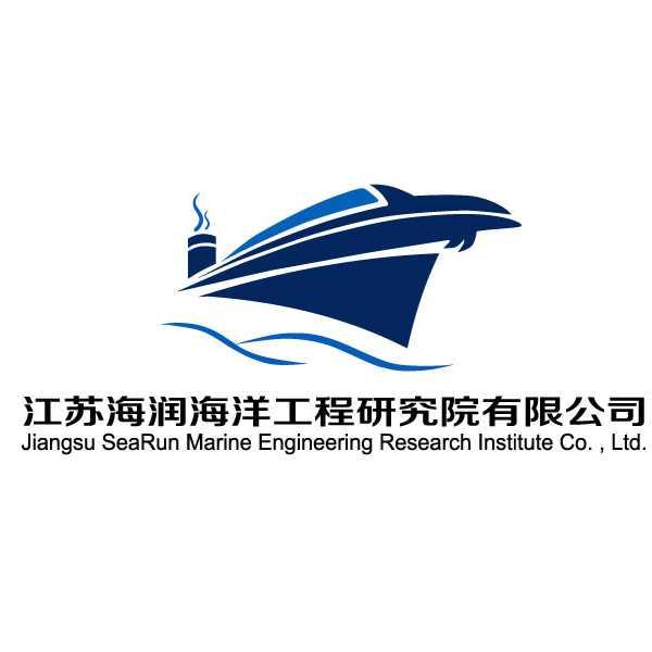 江苏海润海洋工程研究院有限公司