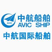 中航国际船舶发展(中国)有限公司