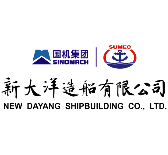 新大洋造船有限公司