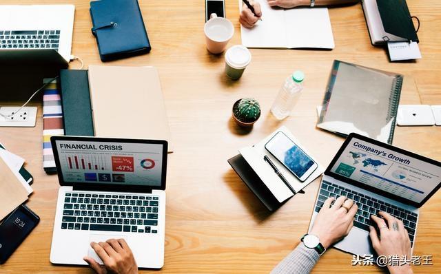 怎样获得面试机会?从HR的角度谈谈如何写简历