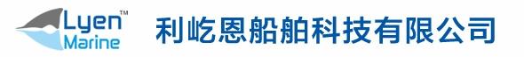 上海福凯船舶设计招聘
