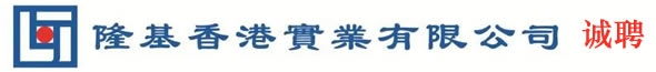 上海纳博特斯克船舶机械有限公司招聘