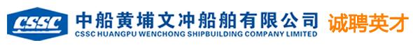 南通诺德瑞海洋工程研究院有限公司